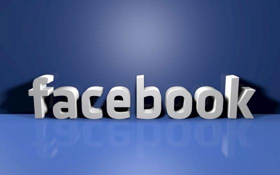 Facebook-course